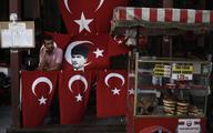 Żywność podbiła inflację w Turcji