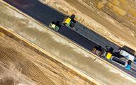 Trójmorze szuka biliona euro na infrastrukturę