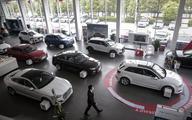 Sprzedaż aut w Chinach spadła o niemal 2 proc.