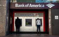 Zysk Bank of America mocno wzrósł, spadły jednak przychody