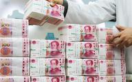 Nowe pożyczki w Chinach poniżej prognoz