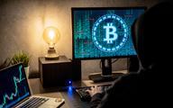 Salwador kupuje kolejne bitcoiny