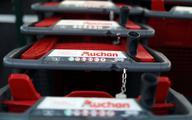 Auchan chce sprzedać udziały w tajwańskim biznesie