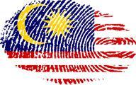 Gospodarka Malezji skurczyła się mniej niż oczekiwano