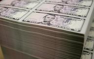 Deficyt amerykańskiego budżetu przebił 1 bln USD