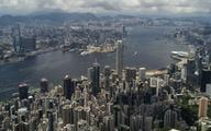 Bezrobocie w Hongkongu najniższe od roku