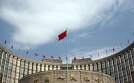 Chiny znów zwiększyły płynność systemu finansowego