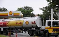 Shell sprzedaje udziały w australijskim biznesie