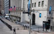 Płaskie kontrakty na amerykańskie indeksy