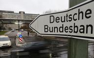 Bundesbank oczekuje silnego ożywienia niemieckiej gospodarki