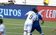 167 osób postawiło, że Suarez ugryzie rywala
