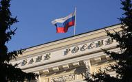 W Rosji możliwa największa podwyżka stóp od 2014 roku