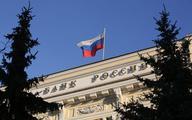 Bank Rosji podniósł główną stopę procentową