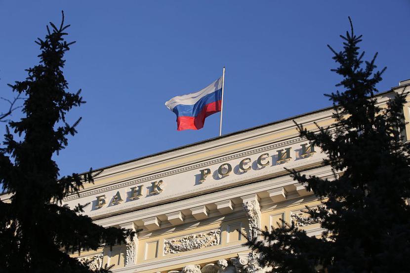 Bank Rosji