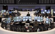 Globalny rynek akcji rekordowo wysoko