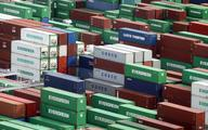 Japonia z potężnym deficytem w handlu zagranicznym