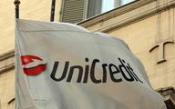 """UniCredit tnie zatrudnienie i """"dopieszcza"""" akcjonariuszy"""