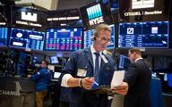 """Na Wall Street apetyt na spółki """"value"""""""