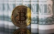 Sukces Bitcoina na giełdzie