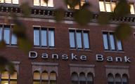 Znaleziono zwłoki byłego szefa estońskiego oddziału Danske Bank