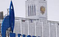 Gazprom pozyskał 2 mld USD z emisji obligacji