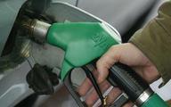 E-petrol: średnia cena benzyny Pb95 wyższa, ale jeszcze poniżej 6 zł