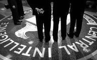 CIA podejmie współpracę z Amazonem