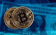 Bitcoin na moment zszedł poniżej 40 tys. USD