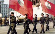 PKB Korei Północnej spadł najmocniej od 23 lat