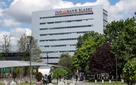 Biuro maklerskie ING nie ruszy przed poniedziałkiem