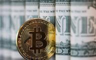 Nowy rekord kursu bitcoina