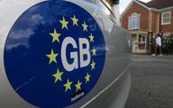 Brytyjczycy zmienią identyfikator kraju na autach