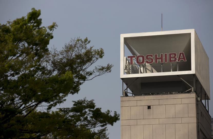 Toshiba, siedziba koncernu w Tokio