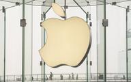 Wartość Apple może przekroczyć 3 bln USD