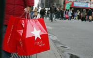 Macy's zatrudni 76 tys. pracowników na okres świąteczny