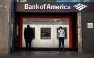 Bank of America wydaje na cyberbezpieczeństwo ponad 1 mld USD rocznie