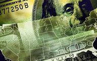 Dziura budżetowa w USA najniższa od 2008 r.