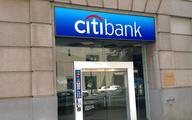 Zysk Citigroup wzrósł po uwolnieniu rezerw o 48 proc.
