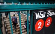 Nerwowa zwyżka na Wall Street