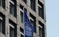 Riksbank: niska inflacja pozostanie wyzwaniem na lata