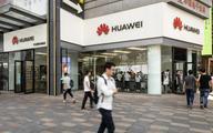 Przychody Huaweia spadły w pierwszym półroczu o blisko jedną trzecią