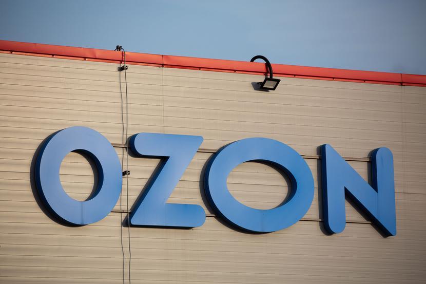 Centrum logistyczne rosyjskiej platformy e-commerce Ozon