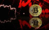 Rekordowy kurs bitcoina, przekroczył 66 tys. USD