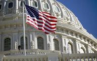 Senat przegłosował podwyższenie limitu zadłużenia USA