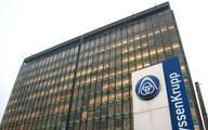 Thyssenkrupp redukuje 11 tys. miejsc pracy