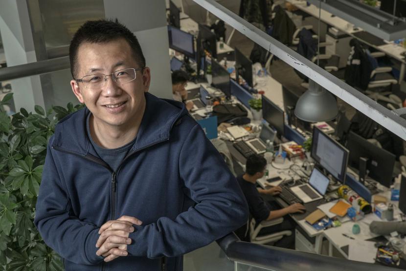 Zhang Yiming, założyciel ByteDance