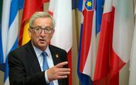 Juncker zaprzecza, by stworzył raj podatkowy