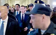 Facebook nie oszczędza na ochroniarzach
