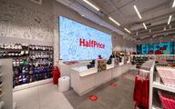 CCC rusza z nową siecią sklepów