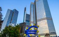 EBC zamierza dalej wspierać gospodarkę